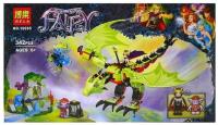 """Конструктор BELA Fairy 342 дет. """"Дракон короля гоблинов"""""""