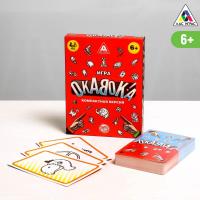 Настольная семейная игра «ОКАВОКА»