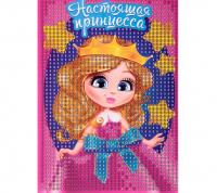 Алмазная мозаика на подставке «Настоящая принцесса» для детей, размер 10*15 см