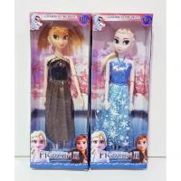 Кукла Холод 1 шт