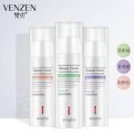 Venzen Beauty Cover защитная база под макияж (фиолетовая)
