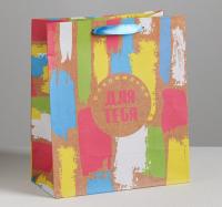 Пакет крафтовый вертикальный «Специально Для Тебя», ML 23 × 27 × 11,5 см