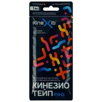 Кинезио-тейп Kinexib Pro, 5 см х 1 м, оранжевый