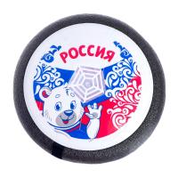 Аэромяч «Россия», работает от батареек