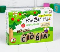 """Кубики деревянные """"Алфавит"""", 12 шт., чёрные буквы на неокрашенных кубиках"""