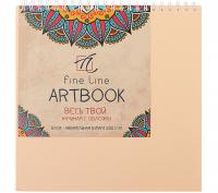 Блокнот 19 х 19 см, 20 листов на гребне ArtBook. Quadro Big, акварельная бумага, 200 г/м²