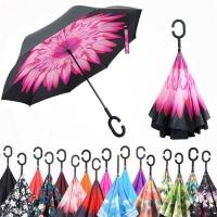 Зонт наоборот цветной