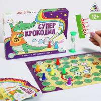 Настольная игра «Суперкрокодил» на объяснение слов
