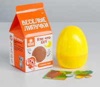 Игра на липучках в яйце «Весёлые липучки. Кто что ест»