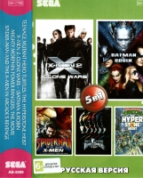 Картридж аналог сега 5в1 AB-5009 TMHT/X-MEN 2 /BATMAN & ROBIN /SPIDER-MAN & THE X-MEN+