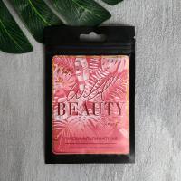 Маска альгинатная в пакете Wild BEAUTY с экстрактом розы, 20г