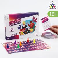 Настольная игра «Попробуй объясни. Classic» version 2.0, на объяснение слов, 12+