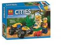 """Конструктор BELA Cities 60 дет. """"Багги для поездок по джунглям"""""""