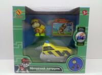 Щенок-спасатель на машине, желтый, с голограф. картинкой