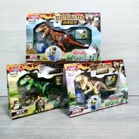 "Конструктор УG Dino World ""Фигурка динозавра"""