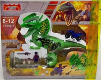"Конструктор УG Dino World ""Набор Парк Юрского периода"" (4 вида)"