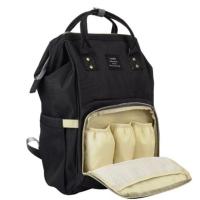 Сумка-рюкзак для мам с USB