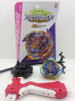 Beyblade Brave Valkyrie V8 (Flame, волчок, дв. запуск, хомут, ручка)