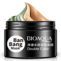 Двухцветная глиняная маска для лица Bioaqua
