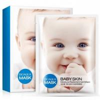 Подтягивающая тканевая маска для лица Baby Skin Bioaqua