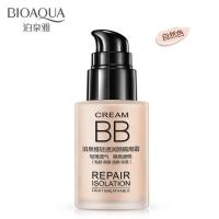 Увлажняющая легкая база под макияж BB крем кушон (01 - натуральный цвет) Bioaqua