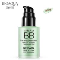 Увлажняющая легкая база под макияж BB крем (05 - зеленый цвет) Bioaqua