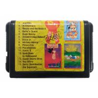 Картридж Sega 15in1 BS15001 (Aladd+MickM+...) (рус)SK