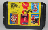 Картридж Sega 16b 9in1 Bs9102(Aladd+LKing+Pocahontas+...) (рус)SK