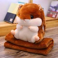 Мягкая игрушка с пледом Хомяк (коричневый)