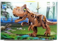 Конструктор Zuanma Мир Динозавров большой, со звуком
