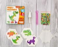 Аквамозаика для детей «Динозавры»