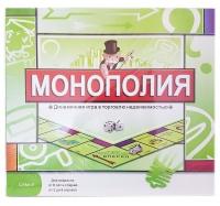 """Игра настольная """"Монополия"""""""