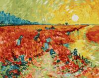 Картины по номерам 40х50 Красные виноградники в Арле (худ. Ван Гог)