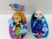 Кукла Happy Girl принцессы