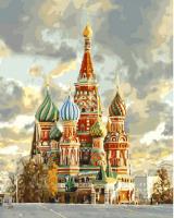 Картины по номерам 40х50 Купола Москвы