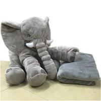 Мягкая игрушка с пледом Слон (серый)