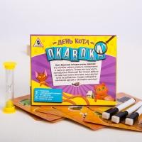 Настольная весёлая игра «Окавока. День кота»