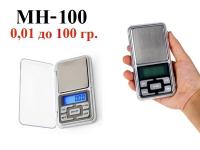 Весы ювелирные 0,01-100гр