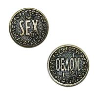 "Монета ""Sex"" / ""Облом"" d30мм"