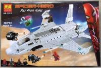"""Конструктор LARI Super Heroes 528 дет. """"Реактивный самолет Старка"""""""