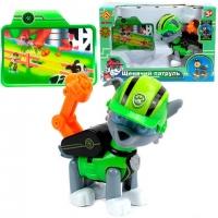 Щенки-спасатели 2 поколение, зеленый с голографической картинкой