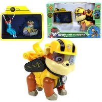 Щенки-спасатели 2 поколение, желтый с голографической картинкой