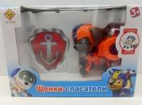 Щенок-спасатель оранжевый с жетоном (воздушный патруль)