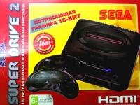 Игровая приставка аналог сега Super Drive 2 Classic HDMI Red.+бонус(картридж 24в1)