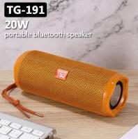 Bluetooth-колонка TG-191 бежевая