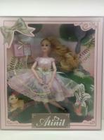 Кукла Atinil