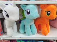 Мягкая игрушка Пони 32 см