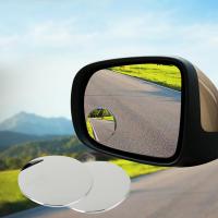 Зеркало сферическое для авто 2 шт.