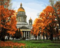 Картины по номерам 40х50 Осень в Санкт-Петербурге