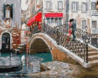 Картины по номерам 40х50 Мост влюбленных